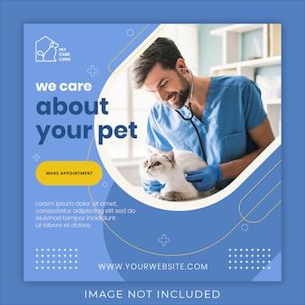 Haustierbetreuung instagram beitrag banner vorlage