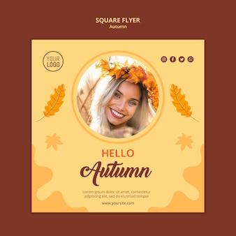 Herbst-anzeigenquadrat-flyer-vorlage
