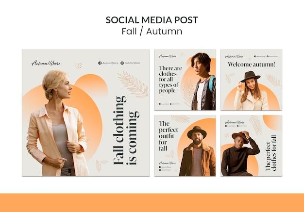 Herbst-herbst-vorlagendesign von social-media-beiträgen