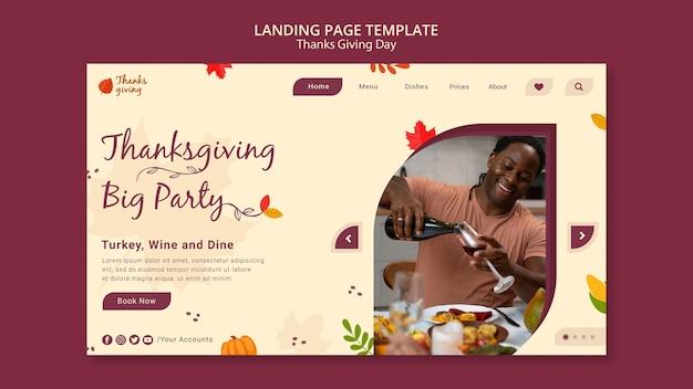 Herbstliche erntedankfest-webvorlage