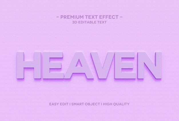 Himmel 3d texteffektschablone