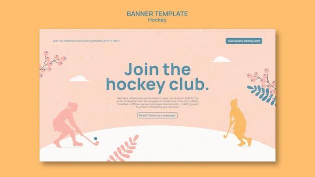 Hockey-banner-vorlagen-design