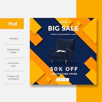 Home interior social media bannerwerbung layout Premium PSD