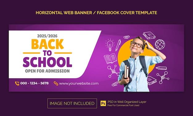Horizontale banner- oder facebook-cover-werbevorlage für den schuleintritt