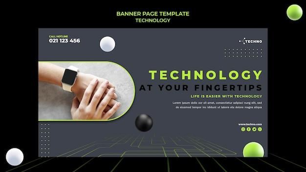 Horizontale banner-vorlage der technologie