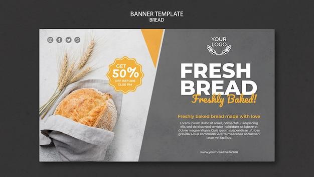 Horizontale bannerschablone für bäckerei