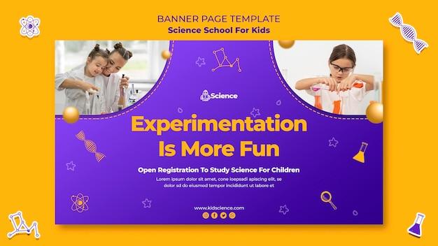 Horizontale bannerschablone für wissenschaftsschule für kinder