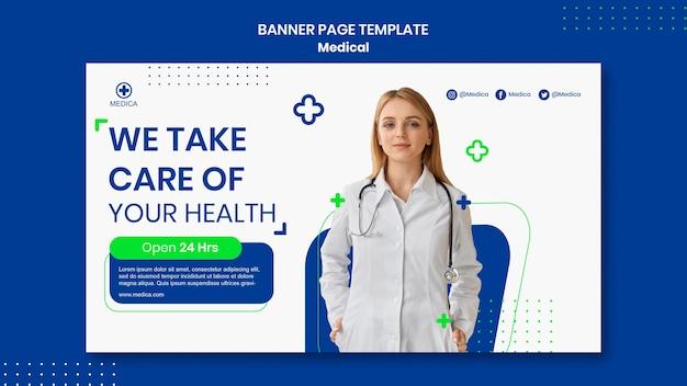 Horizontale bannerseite für medizinische hilfe