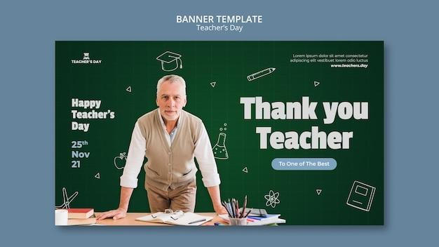 Horizontale bannervorlage für den lehrertag
