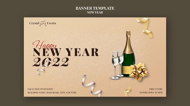 Horizontale bannervorlage für die festliche neujahrsparty