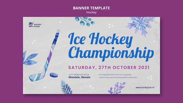 Horizontale bannervorlage für die hockeysaison