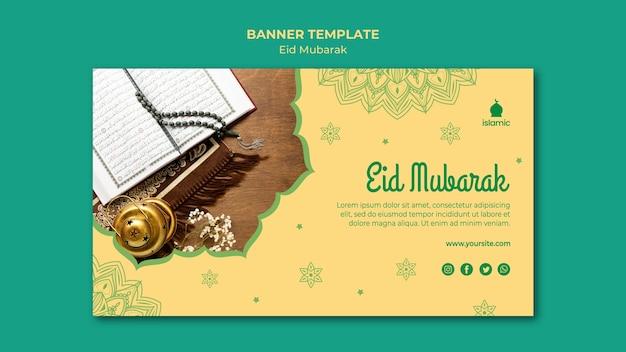 Horizontale bannervorlage für eid mubarak