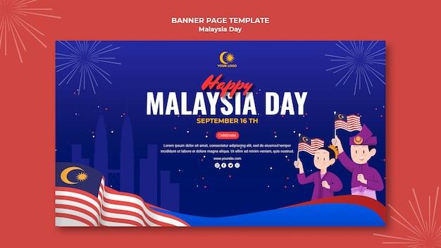 Horizontale fahnenschablone für malaysia-tagesfeier