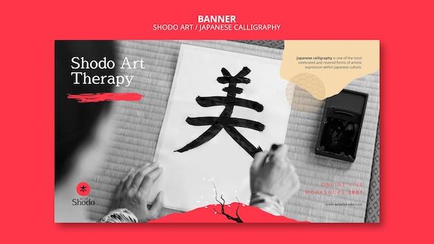 Horizontale fahnenschablone mit frau, die japanische shodo-kunst übt