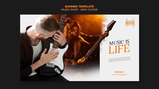 Horizontales banner des musikgeschäfts
