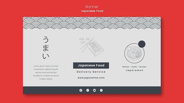 Horizontales banner für japanisches lebensmittelrestaurant