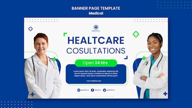 Horizontales banner für medizinische hilfe