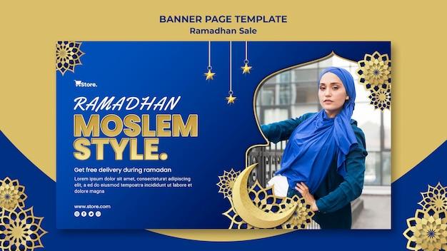 Horizontales banner für ramadan-verkauf