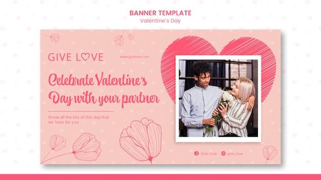 Horizontales banner für valentinstag mit foto des paares
