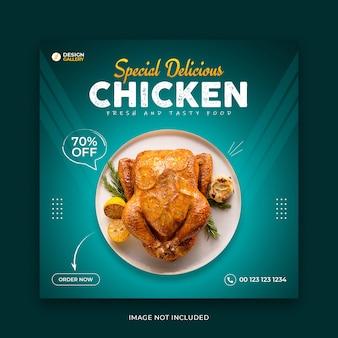 Hühnchen web und social media fast food restaurant banner vorlage