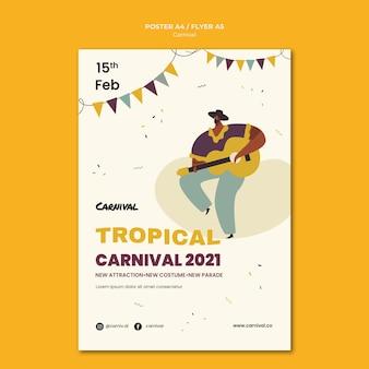 Illustrierte karnevalsplakatschablone