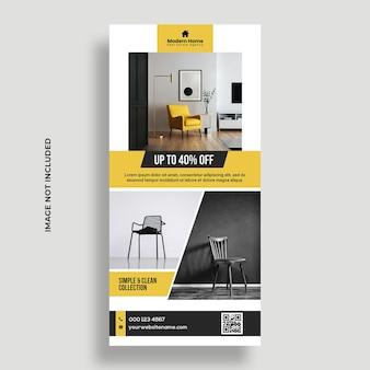 Immobilien-dl-flyer oder rack-vorlage