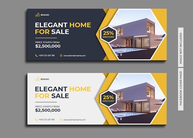 Immobilien facebook cover web banner vorlage