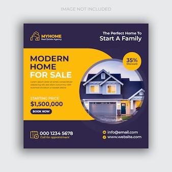 Immobilienverkauf social-media-post oder quadratische flyer-vorlage