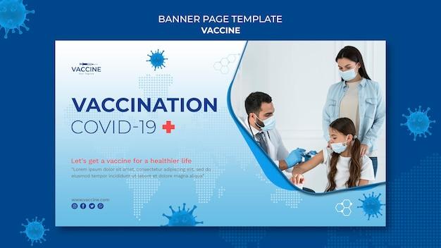 Impfstoff-banner-vorlage