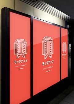 Informationsbildschirme reisen mit symbol
