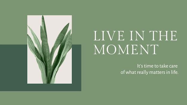 Inspirierende botanische zitatvorlage psd mit silberkönigin schlangenpflanze blog-banner