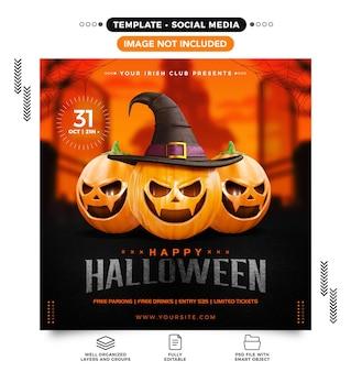 Instagram-feed-vorlage für halloween-events