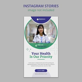 Instagram-geschichten aus medizin und gesundheitswesen