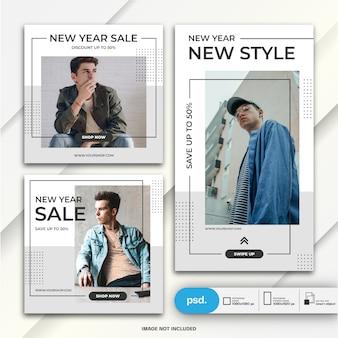 Instagram-geschichten und feed-post-bundle-neujahrsverkaufsvorlage