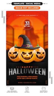 Instagram-geschichten-vorlage für halloween-events