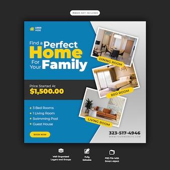 Instagram-post oder social-media-banner-vorlage für immobilien-hauseigentum