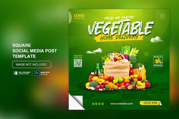 Instagram-post-vorlage für die lieferung von gemüse und obst in sozialen medien