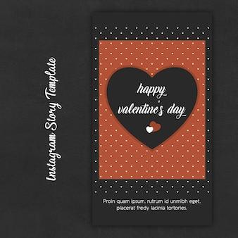 Instagram story-vorlagen zum valentinstag