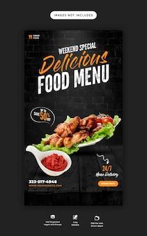 Instagram- und facebook-story-vorlage für speisekarte und restaurant