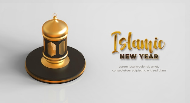Islamische neujahrs-banner-vorlage