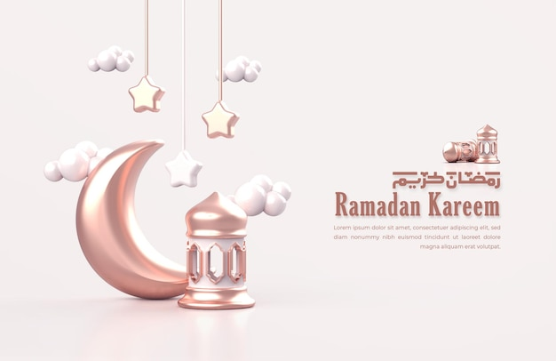 Islamische ramadan-grußkarte mit 3d arabischer laterne, halbmond und hängendem stern