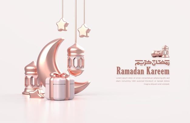 Islamische ramadan-grußkarte mit 3d-halbmond, hängendem stern, geschenkbox und arabischen laternen