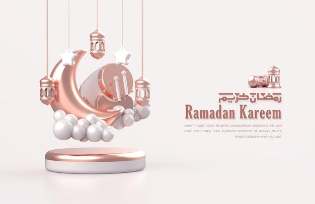 Islamische ramadan-grußkarte mit 3d-halbmond, traditioneller trommel, sternen und hängender arabischer laterne