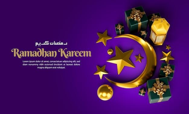 Islamische ramadan kareem begrüßungshintergrundfahnenschablone