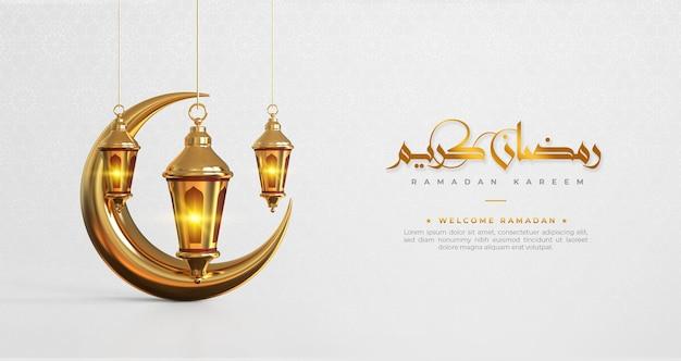 Islamischer grußhintergrund des ramadan kareem mit 3d-ramadandekorationen