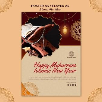 Islamischer neujahrsschablonenflyer