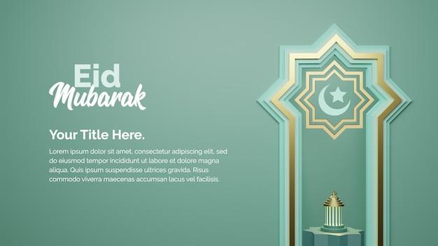 Islamisches dekorationsdesign mit sichelförmiger arabischer laterne