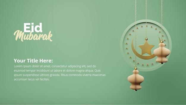 Islamisches design 3d mit halbmond und laterne