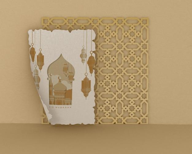 Islamisches formenkonzeptmodell