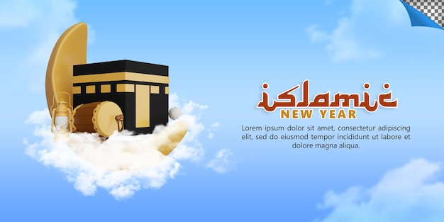 Islamisches neues jahr mit 3d-render-illustration